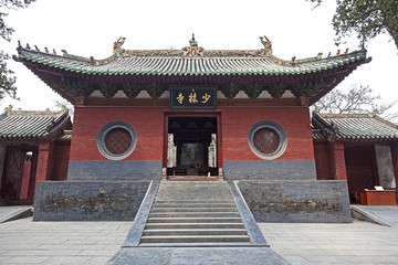 A View of Shaolin Temple Front Entrance at Dengfeng, China