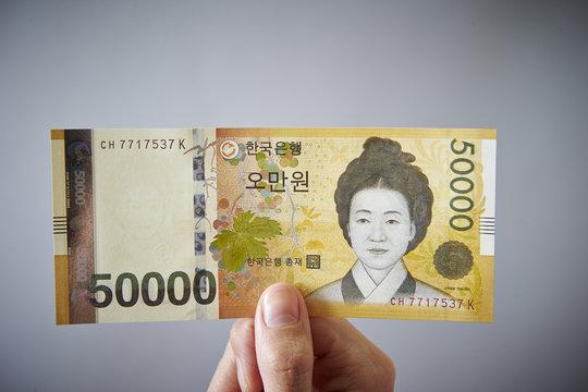 Korean Won currency