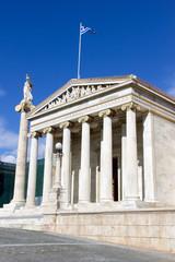 Ancient Greek Rhythm building