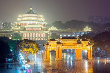 Photo sur Toile Pékin Chongqing Great Hall of People