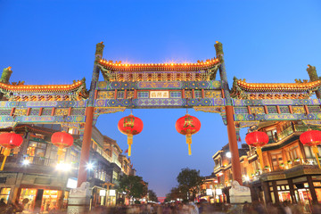 Fototapeten Beijing Beijing