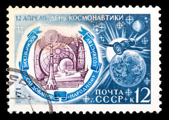 USSR stamp, cosmonautics day in 1971