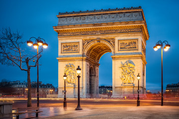 Arc de Triomphe in Paris Fototapete