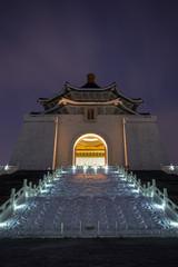 Chiang Kai-shek Memorial Hall at evening in Taipei