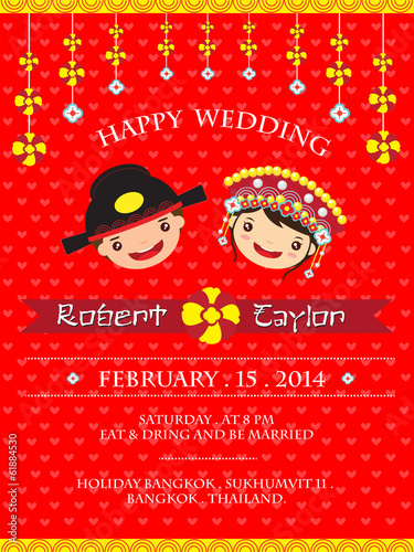 chinese wedding invitation card template cartoon wedding stock
