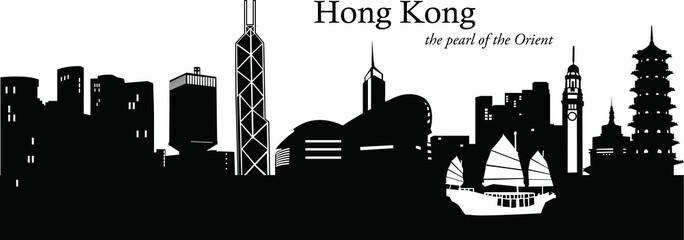 Hong_Kong_Cityscape