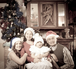 Old photo of happy family