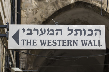western wall sign