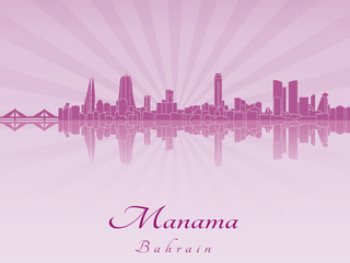 Manama skyline in purple radiant orchid