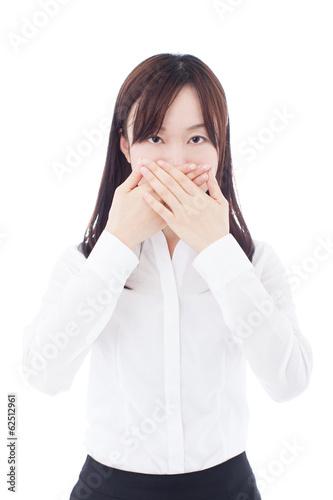 """口を手で覆う女性""""Fotolia.com ..."""