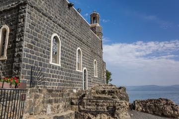 Fototapete - Mensa Domini Church