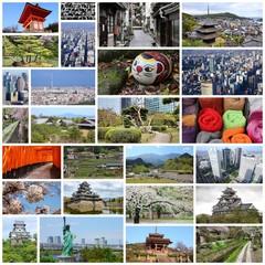 Japan photo collage