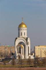 Church of St. George on Poklonnaya Hill