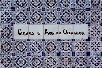 Medina water