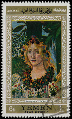 Stamp printed by Yemen, shows Spring by Botticelli