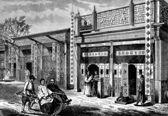 Traditional China : a city Street - View 19th century
