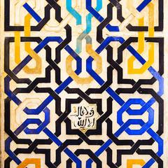 Fototapete - Tile decoration, Alhambra palace. Granada, Spain.