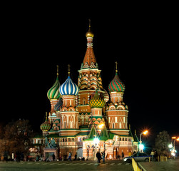Wall Murals Moscow St Basils Cathedral at night. Moscow, Russia