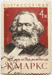 Почтовая марка,посвящённая Карлу Марксу