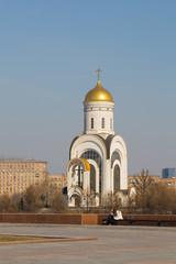 Church of St. George on Poklonnaya Hill in March