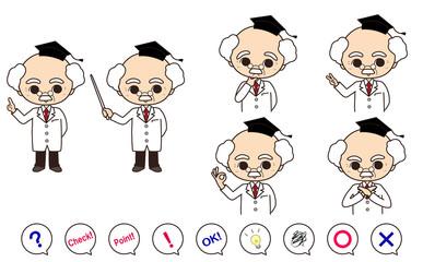 いろいろな表情の博士