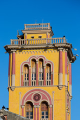 Tower of Cartagena Public University