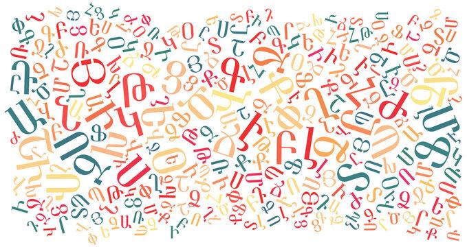 armenian alphabet texture background