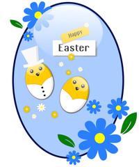 Uovo Pasquale con auguri