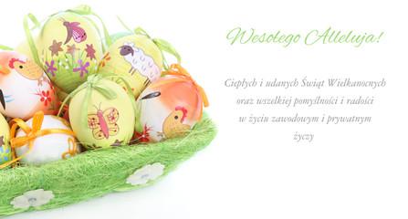 Obraz Życzenia Wielkanocne - fototapety do salonu