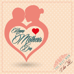 text celebration of Happy Mothers Day