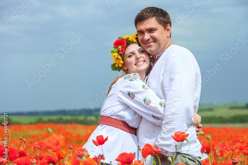ukrainskaya-para-video