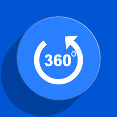panorama blue web flat icon