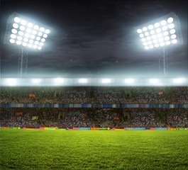 Fototapete - stadium with fans