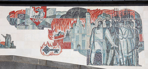 Mosaic depicting the national home guard and burning of Moscow