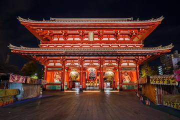 Hozomon Gate at Sensoji Temple in Tokyo