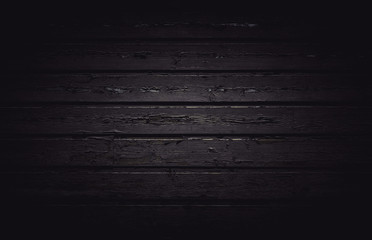 Horizontal dark wooden plank pattern