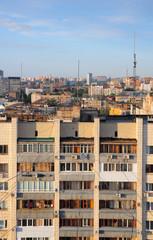 windows balconies loggias view of Samara City Panorama Russia