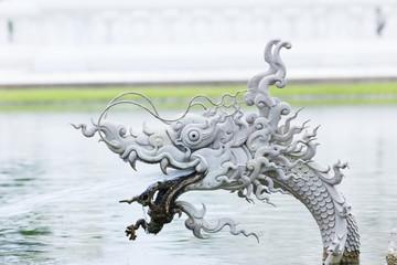 Dragon fish are animals in Thai novel, in public park