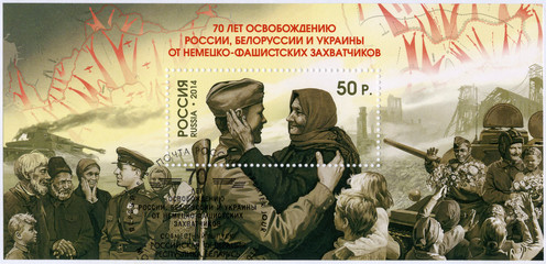 RUSSIA - 2014: The 70th Anniversary of the Liberation of Russia