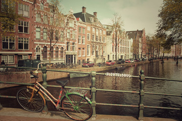 Old Amsterdam Bicycle