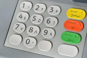 Arabic ATM keyboard