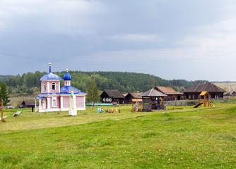 Russian village. Rural landscape