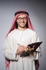 Arab man with paper binder