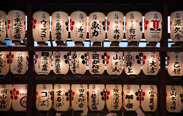 Printed kitchen splashbacks Japan Japanese lanterns from the streets of Kyoto