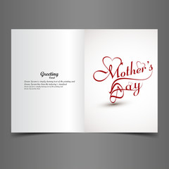 Typography Mother's day greeting card beautiful stylish text des