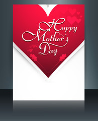 Heart concept mother's day reflection text card brochure colorfu