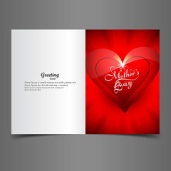 Beautiful heart concept mother's day greeting card vector