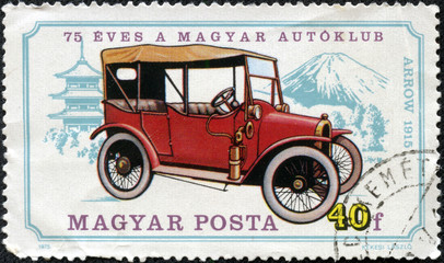 stamp printed in Hungary shows vintage car Arrow 1915 year