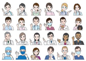 医者 /  獣医師 / 看護師