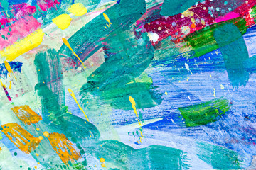 Brush strokes of different colors on a canvas